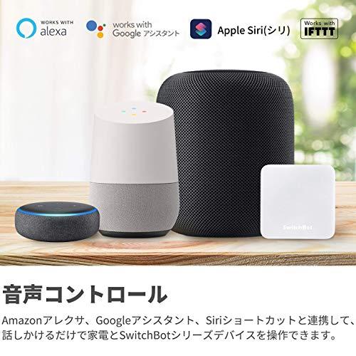 SwitchBotスイッチボットスマートホーム学習リモコンAlexa-GoogleHomeIFTTTイフトSiriに対応SwitchBotHubMini