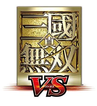 SHIN SANGOKUMUSOU VS