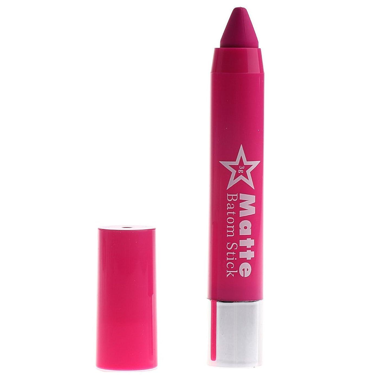 ラウズふりをするにじみ出るPerfk マット 口紅 防水 マットリップスティック リップ 化粧品 簡単スティック 全6色選べ - #D