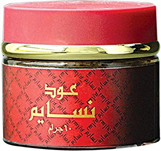 Nabeel Oudh- Nasaem 60Gms