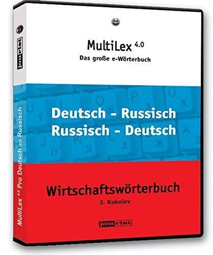 Wirtschaftswörterbuch MultiLex 4.0 Deutsch-Russisch, CD-ROMÜber 47.000 Wörter und Wendungen. Für Windows 98/Me/2000/NT/XP