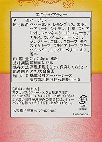 ヨギ エキナセアテイー 16袋 24g