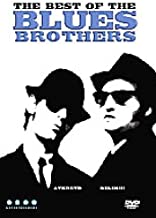 Sticker Pegatina DECAL 7.7 x 4.2 ALLMAN BROTHERS BAND Blue Logo Official Licensed Product
