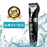 電動バリカン ヘアカッター ヒゲトリマー 散髪バリカン 充電式 IPX7防水 ヘアートリマー ヘアカッター 充電式バリカン 全身水洗い可 10段階調節可能 アタッチメント付き 3-30mm対応 家庭用 子供用 プロ仕様
