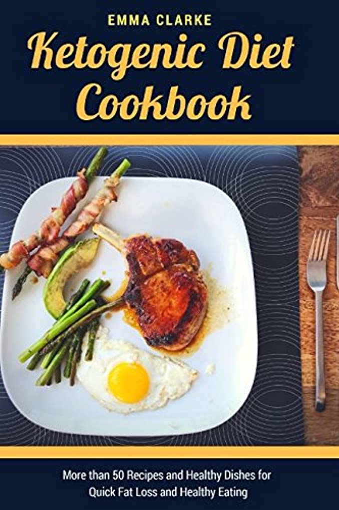 ファンネルウェブスパイダー黒人証人Ketogenic Diet Cookbook: More than 50 Recipes and Healthy Dishes for Quick Fat Loss and Healthy Eating (Easy Meal)