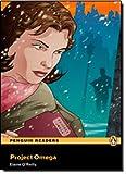 Project Omega CD Pack (Book & CD) (Penguin Readers (Graded Readers))