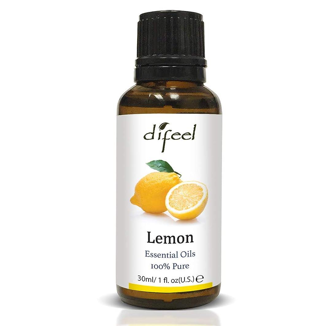 解き明かすアデレードまっすぐDifeel ナチュラルエッセンシャルオイル - レモン28g(2パック)