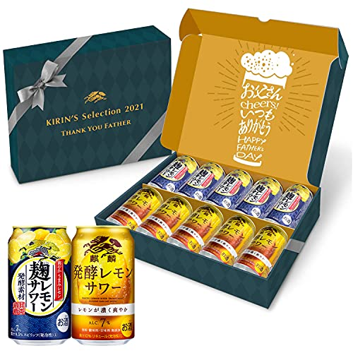 【Amazon.co.jp限定】【チューハイ】キリン 父の日メッセージボックス 麹レモンサワー・発酵レモンサワー ...