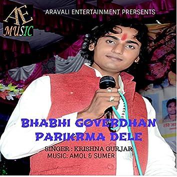 Bhabhi Goverdhan Parikamma Dele