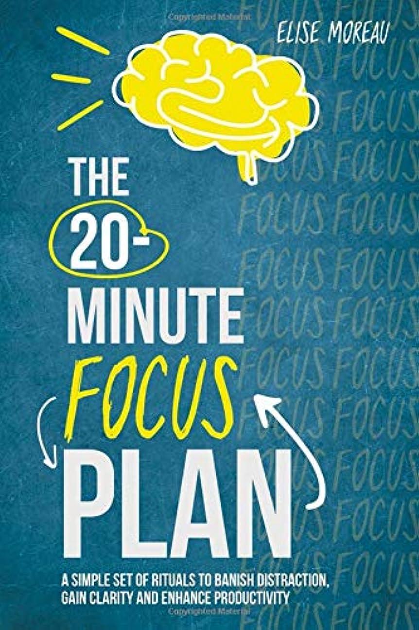 ガイダンス後ろ、背後、背面(部くぼみThe 20-Minute Focus Plan: A Simple Set of Rituals to Banish Distraction, Gain Clarity and Enhance Productivity