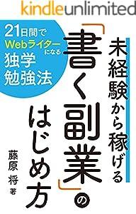 bushokigyokashiri-zu 2巻 表紙画像