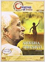 Shesha Drushti- A Film By a K Bir ( Oriya Language )