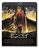 ポンペイ [Blu-ray] image