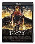 火山に消えた幻の街と恋『ポンペイ』