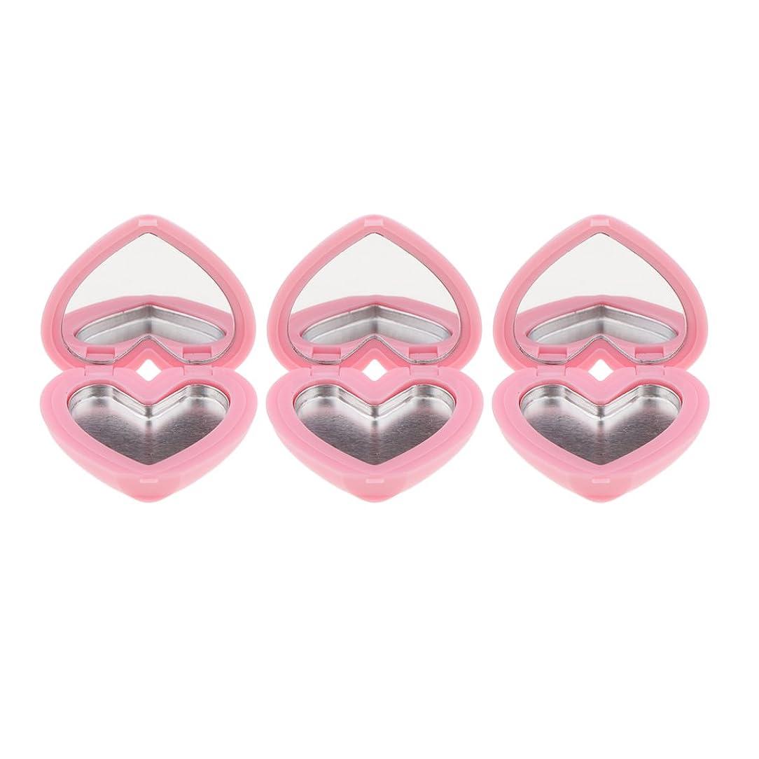 引用プロフィール明日Perfk コスメ 詰替え 収納ケース 口紅 アイシャドウ ハート型 手作り プレゼント おしゃれ 全4色 - ピンク