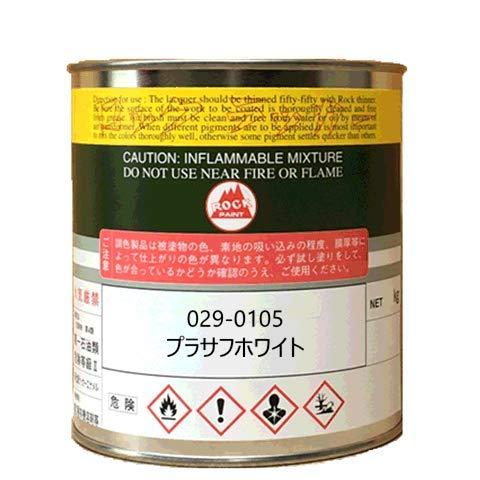 ラッカー プラサフホワイト 【3.6kg】 029-0105 ロックペイント