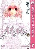 MOMO 7 (りぼんマスコットコミックスDIGITAL)