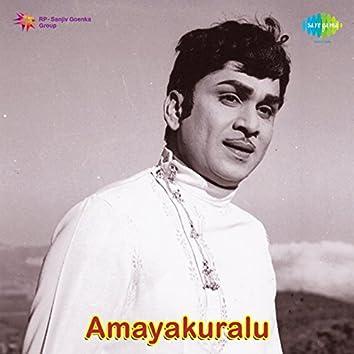 Amayakuralu (Original Motion Picture Soundtrack)