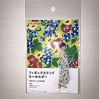 モーニング娘。'20 生田衣梨奈 FSK