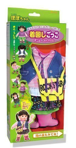 Mix-and-match pretend denim vest fashion Kisekae Po Po Chan (japan import)