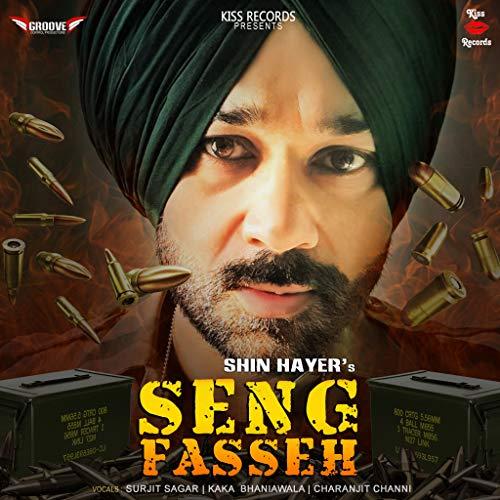 Seng Fasseh