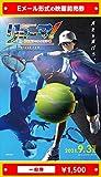 『リョーマ!The Prince of Tennis 新生劇場版テニスの王子様』2021年9月3日(金)公開、映画前売券(一般券)(ムビチケEメール送付タイプ)