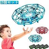 4DRC ドローン ラジコン小型ミニ ドローン おもちゃ ufo ドローン LEDライト付き空中ホバー ジェスチャー センシング 搭載360度回転自動回避障害物機能屋内ドローン 初心者の子どもドローン(青/赤) (2個セット) 男の子と女の子のおもちゃ