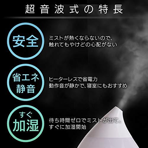アイリスオーヤマ『超音波加湿器4Lホワイト(PH-U40-W)』