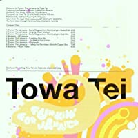 Funkin for Jamaica by Towa Tei (2001-09-25)