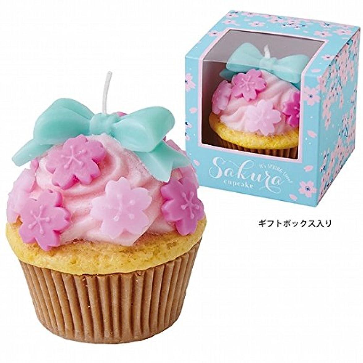 太鼓腹同情寛大さカメヤマキャンドル( kameyama candle ) SAKURAカップケーキ キャンドル
