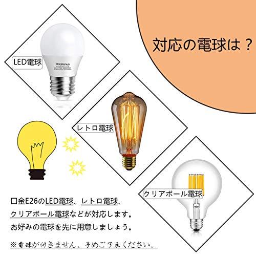 OYIPROペンダントライトクリスタルモダン天井照明LED対応口金E26ダイニングキッチンリビングおしゃれかわいいクロム