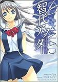 智代アフター Dear Shining Memories (角川コミックス ドラゴンJr. 117-1)