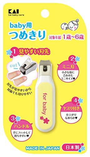 貝印ベビー用つめきり対象年齢1歳〜6歳KF-0126爪切り1個入