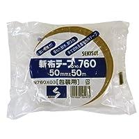 積水化学 新布テープNO.760 50X50 NO.760 50X50 00135926 【まとめ買い3個セット】