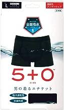 5+0 ゴーゼロ 全面吸水ボクサーパンツ (L, ブラック)
