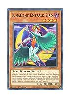 遊戯王 英語版 LDS2-EN127 Lunalight Emerald Bird 月光翠鳥 (ノーマル) 1st Edition