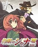 灼眼のシャナIII-FINAL- 第VI巻 <DVD初回限定版>