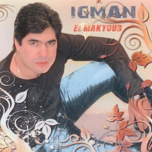 Kamel Igman