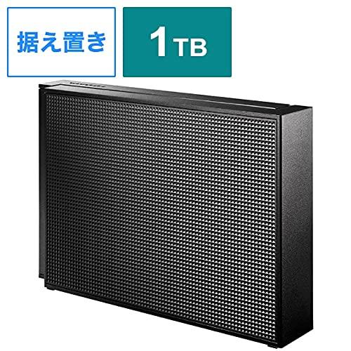 IODATA HDCZ-UT1KC USB3.1 Gen 1(USB 3.0)/2.0対応 外付ハードディスク 1TB ブラック