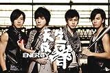 Tian Sheng Fan Gu (Album Version)