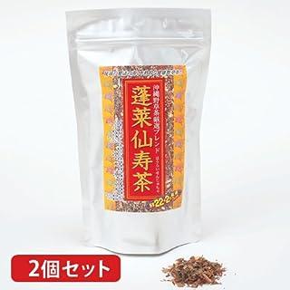 蓬莱仙寿茶(100g)【2個セット】