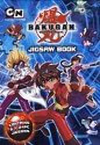 Bakugan Jigsaw Book - Contains 5 x 24 Piece Jigsaws