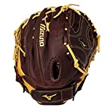 9. Mizuno Slow Pitch Softball Glove 2017
