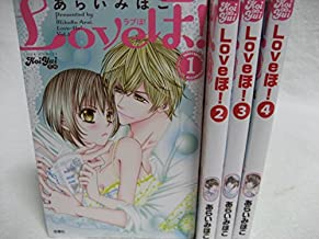 Loveほ! コミック 1-4巻セット (ジュールコミックス)