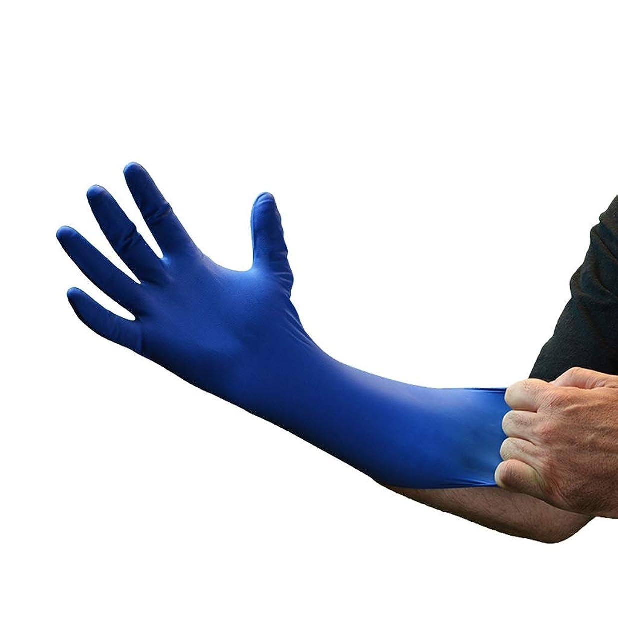 樫の木交じる剥ぎ取る使い捨てニトリル手袋耐久性のあるニトリルダークブルーパウダーフリー厚い実験室耐性溶剤酸とアルカリ YANW (色 : Dark blue, サイズ さいず : Xl xl)