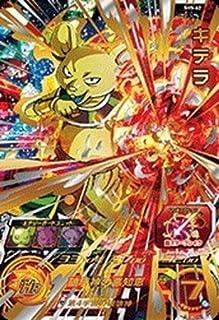 【シングルカード】SH5)キテラ/UR/SH5-62