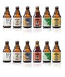 Birra Follina - Box Degustazione 12 Birre Artigianali non filtrate e non pastorizzate - 33cl - Prodotta in Italia