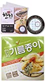 (40 Sheet) Oil-Absorbing Cooking Square Paper Fried Food,Tempura,Potato, Fish, Beignet,Chicken,all...