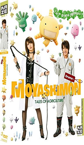 Moyashimon - Tales of Agriculture - Intégrale [Francia] [DVD]