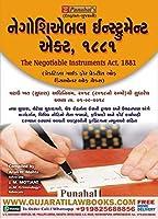 Negotiable Instrument Act, 1881 - Gujarati 2020 Edition